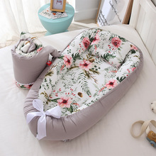 85X50cm Baby Bed Todlder Baby Lounger Baby Nest Cotton Fabric Baby Cribs/cot Bassinet for Girls Boys