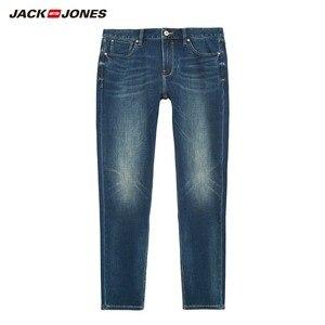 Image 5 - JackJones homme doux Stretch coupe ajustée jean streetwear 219332550