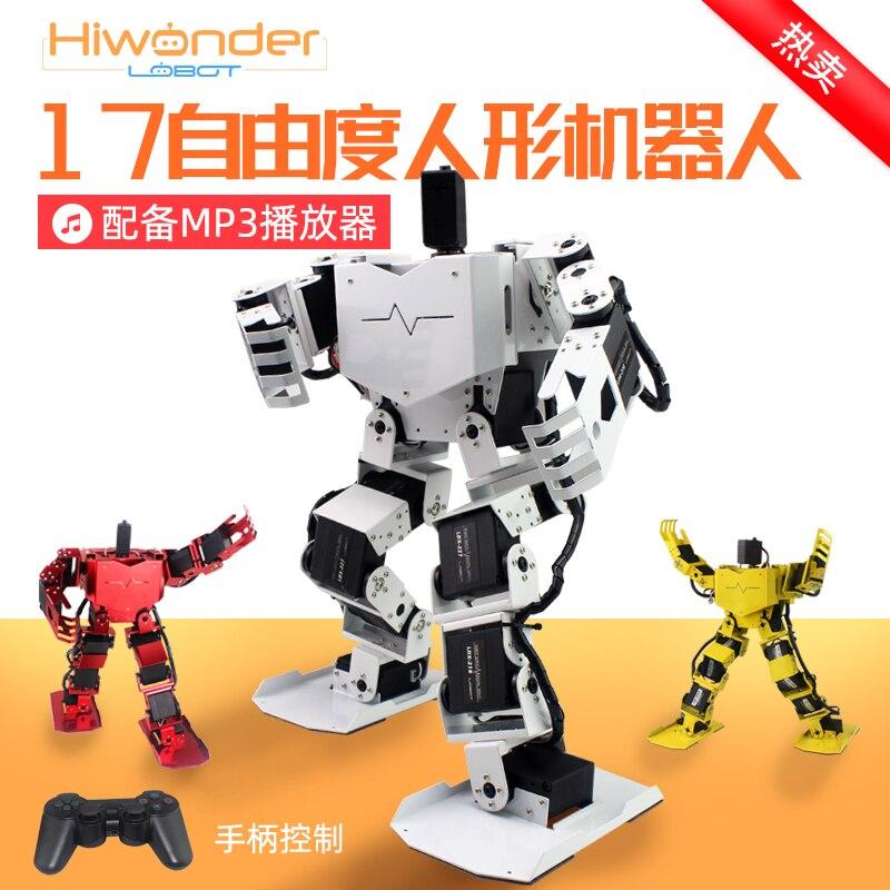 17 DOF Dancing Humanoid Robot Biped Robo-Soul H3.0 Programmable Robot