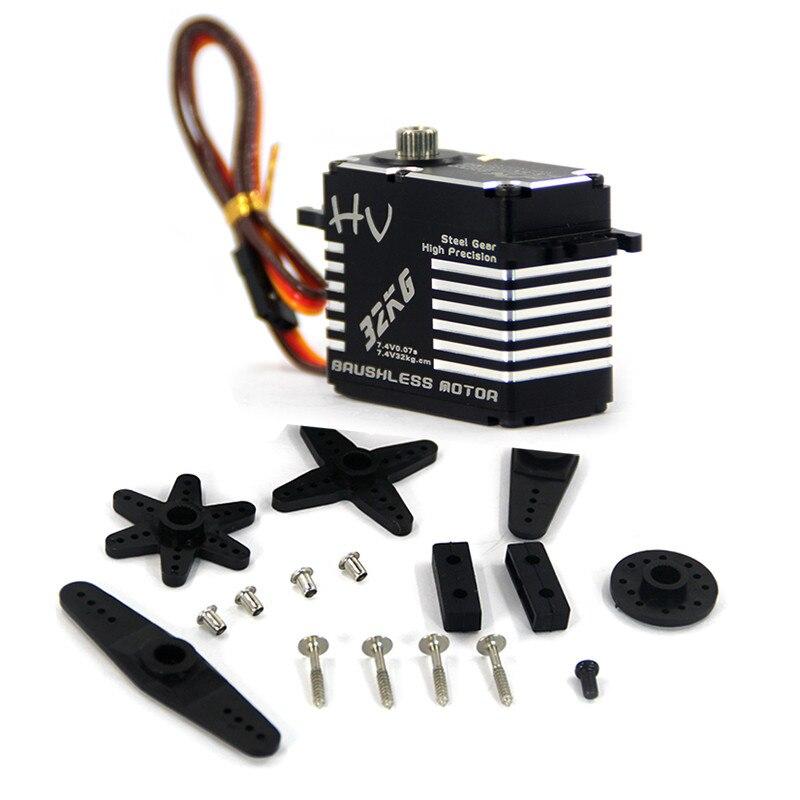 JX BLS HV7132MG 32 كجم HV عالية الدقة الصلب والعتاد الكامل CNC الألومنيوم قذيفة هيكل الرقمية فرش المؤازرة القياسية-في قطع غيار وملحقات من الألعاب والهوايات على  مجموعة 1