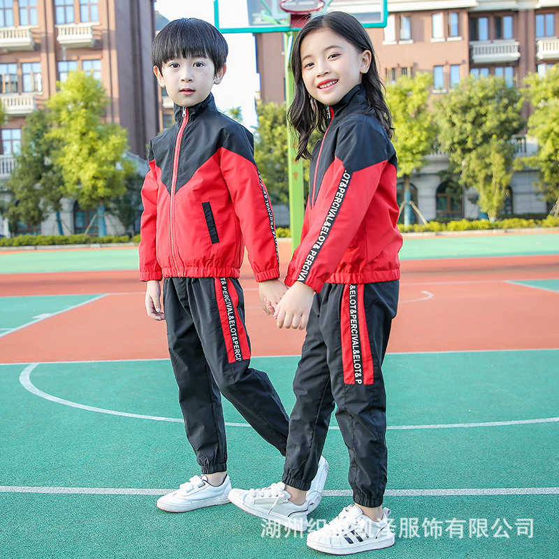 2019 New Style Primary School Uniform Raincoat Jacket Spring And Autumn Kindergarten School Uniform Children Sports School Unifo