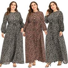 Женское длинное платье мусульманское повседневное свободное