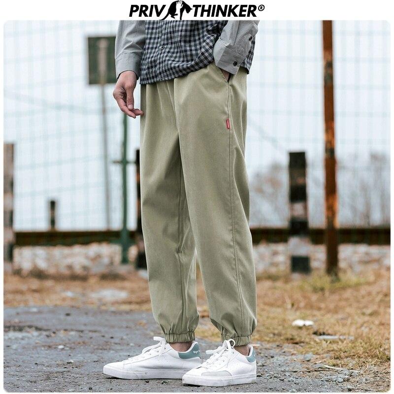 Privathinker Men Casual 2020 New Solid Sweatpants Mens Hip Hop Casual Harem Pants Streetwear Male Trousers Plus Size Bottoms