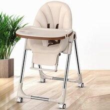 Портативное детское кресло, детский обеденный стол, многофункциональные регулируемые складные стулья для детей