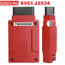 SVDI J2534 אבחון כלי עבור מאזדה תמיכה SAE J1850 מודול תכנות