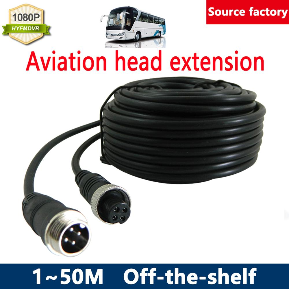 LSZ Rainproof 4P Aviation Connector Recorder And Reversing Camera Extension Cables 1~50M
