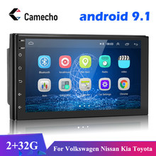 "Camecho 2 Din Android 8.1 Auto Radio Multimedia Video Player Gps Navigatie Autoradio 2din Stereo 7 ""Universele Video MP5 speler(China)"