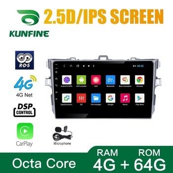 Octa Core 1024*600 Android 8.1 Car DVD GPS Navigation Player Deckless Car Stereo For Toyota COROLLA 2007-2013 Radio Headunit