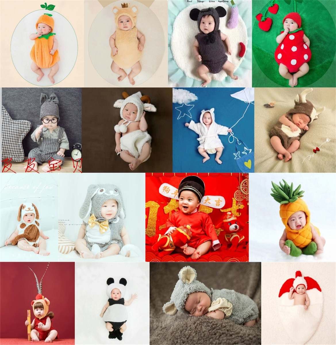 Newborn Photography Props Kids Baby Wrap Set Beanie Prop Shoot For Photography Newborn Baby Boy Girl Accessories 0-30 Month