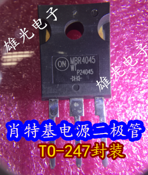 10PCS MBR4045WT <font><b>MBR4045</b></font> TO-247 New and original image