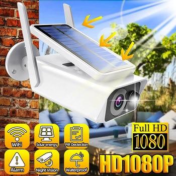 1080P Full HD Solar Camera Waterproof Home Security IP Camera Security Network Outdoor Security WiFi IR Monitor Night Camera 1