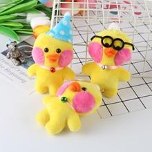 FXM new 12cm cute little yellow duck plush key ring creative anime bag pendant children cartoon toys