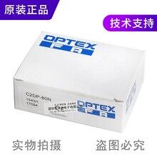 Original C2DP-80N / C2DP-80P reflective photoelectric sensor switch four-wire