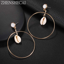 New Sea Shell Earrings for Women Gold color Metal Statement Pendant 2019 Fashion Drop Earring Beach Jewelry wholesale(China)