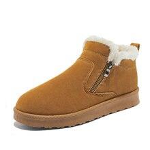 Женские замшевые ботильоны jumpmore зимние ботинки до щиколотки