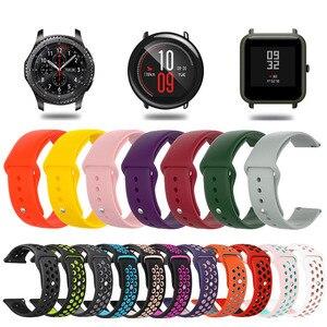 20 мм 22 мм Универсальный силиконовый ремешок для Samsung Galaxy watch 46 мм 42 мм Active 2 huawei watch gt 2e gt ремешок huami Amazfit Bip GTS