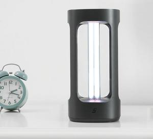 Image 2 - Xiaomi mijia FIVE Smart UVC Disinfection Lamp Human Body Induction UV Sterializer From Xiaomi With Mijia App Control