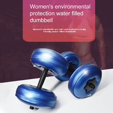 цена на Women Adjustable Weight Water-filled Dumbbell Yoga Indoor Fitness Bodybuilding Slim Arm Barbells Workout Equipment 2-10kg