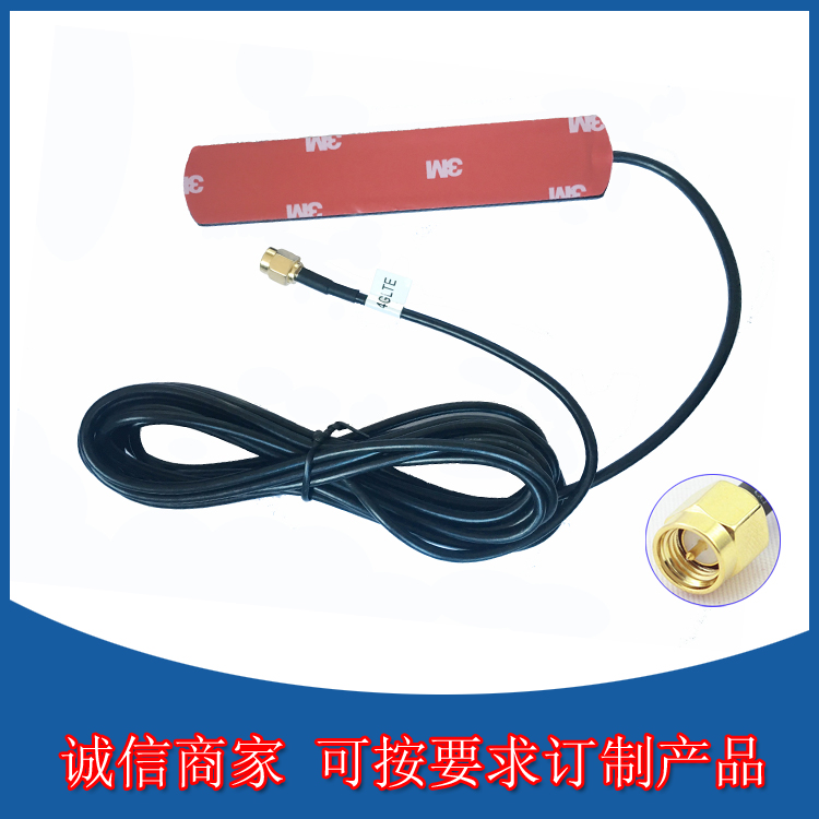 4G Chip Lte Antenna GSM/2.4G/3G/WIFI/GPRS Omni-directional Gain Wireless Router SMA