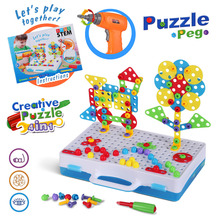 193Pcs Kids Electric Drill Puzlle DIY 3D Mosaic Building Puzzle Toy Assembled Model STEM Educational Toys Pretend Play Tool Gift piececool 3d metal puzzle toy educational diy puzzles blue magnetic rotation model building kits assembled kids toys adults gift