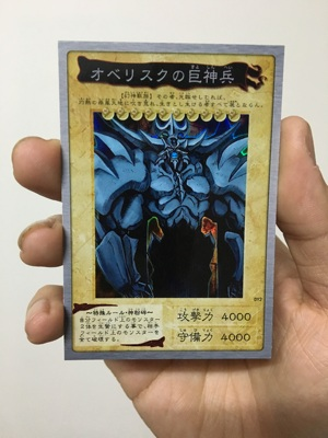 Yu Gi Oh O'Briensk Giants SR Face Flash BANDAI Bandai Flash Card Toys Hobby Series Game Collection Anime Card