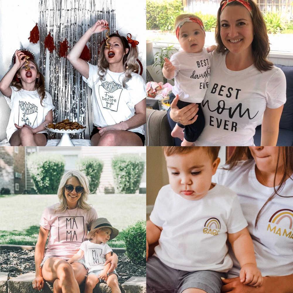 Mãe mãe mãe e filha filho família camiseta família olhar combinando mamãe mãe e me roupas