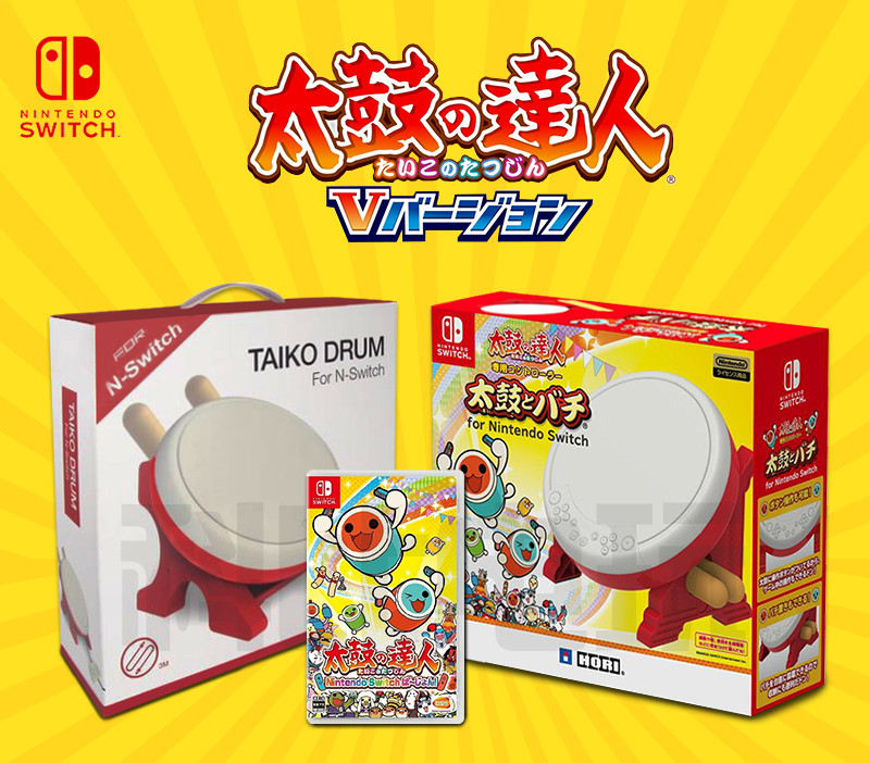 Brand New Taiko Drum For Nintend Switch With Drumstick Family Home Game Drum image
