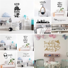 Large Size Quotes Wall Sticker Waterproof Vinyl Stickers For Home Decor Living Room Decoration Bedroom Murals Wallpaper