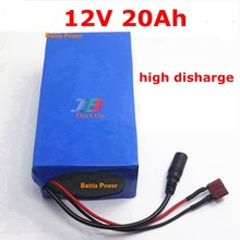12v 20ah lithium ion battery 12v 30A discharge for power baby child electric motorcycle golf trolly cart 150w 200w 350w +charger(China)