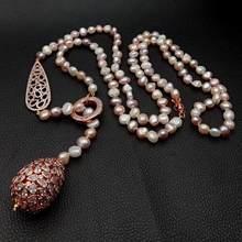 45 ''многоцветная пресноводная жемчужина для картофеля, Розовая позолота, коннектор, ожерелье, свитер, цепочка, ожерелье