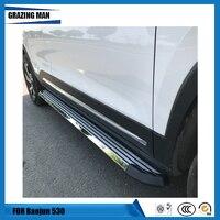 Car Running Board for Wuling Baojun 530 510 560 Side Step