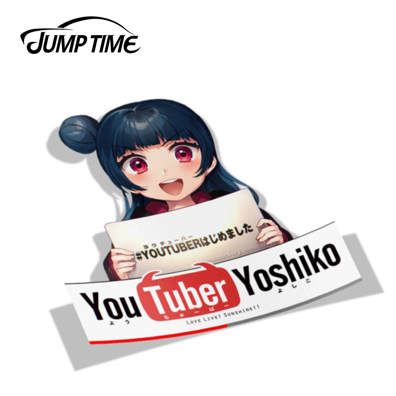 Jump Time 13cm X 12.5cm Love Live Tsushima Yoshiko Waifu Car Sticker Bumper Window Helmet Laptop Decal Waterproof Car Decoration