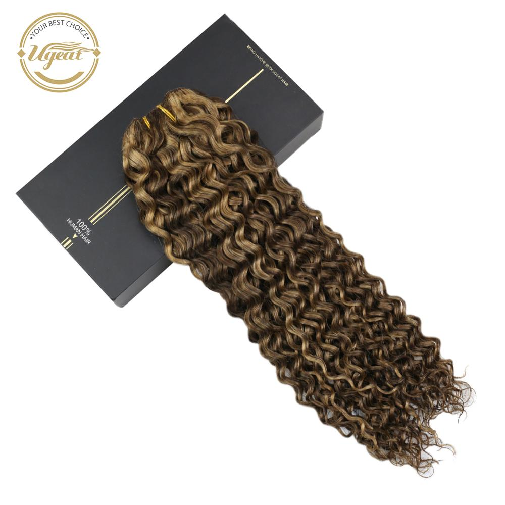 Ugeat Natual Wave Clips In Hair Extension Real Human Hair 14-24inch 7PCS 120g Brazilian Hair Machine Remy Pure Color Hair