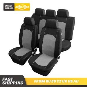 Image 1 - רכב מושב כיסוי 9PCS ו 4PCS צמיג מסלול עיצוב מלא סט אוניברסלי גודל להתאים כרית אוויר מושב כיסוי מגן