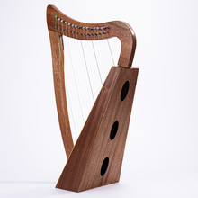 15 String Lyre Harp String Instrument With Carry Bag Tuning Hammer Mahogany Single Board Material For Professional Performance