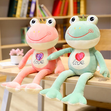 1pc 35/50CM Cute Long Leg Heart Frog Plush Toys Cartoon Animal Toys Stuffed Soft Pillow for Children Girls Birthday Gifts