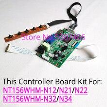 ل NT156WHM N12/N21/N22/N32/N34 EDP 30 دبوس WLED دفتر الكمبيوتر لوحة ال سي دي 1366*768 HDMI VGA عرض تحكم لوحة للقيادة لتقوم بها بنفسك عدة
