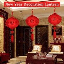 Счастливый фонарь китайский фонарь счастливый год праздничный китайский красный фонарь 30 см подарок на удачу традиционный