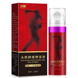 15ML Pheromone Exciter Women Orgasm Vagina Tightening Gel Moistening Enhancer Aphrodisiac Increase Sexual Stimulant Lubricant