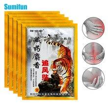 24/48 pçs chinês tigre bálsamo emplastros alívio da dor remendos para trás artrite articulações dores médicas herbal adesivos cuidados de saúde c1937