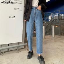 Dei Jeans A Vita alta Delle Donne Streetwear Top Shop Novità di Personalità Delle Donne Pantaloni In Denim Allentato Tutti I Match di Moda Coreana Semplice Morbido