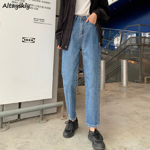 Image 1 - High Waist Jeans Women Streetwear Top Shop Novelty Personality Womens Denim Trousers Loose All Match Korean Fashion Simple Soft
