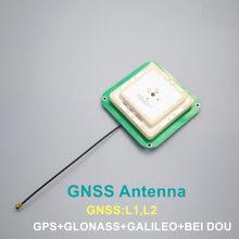 TOPGNSS-antena GNSS de alta precisión para Módulo de ZED-F9P, Base de Dron RTK, UAV, UGV, GPS, GLONASS, GALILEO, GNSS L1,L2, AN506