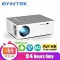 Byintek lua k20 1920*1080 hd completo inteligente android wifi suporte ac3 300 polegada led projetor de vídeo com usb para cinema de cinema em casa