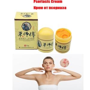 Image 1 - 1pc乾癬eczmaクリーム皮膚の問題のすべての種類のための完全な動作パッチボディマッサージ軟膏漢方薬 29A
