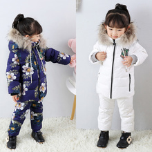 -30 Degree Winter Suits for Girls Boys Waterproof Clothing Sets Children Snow Jackets + Pants Kids Duck Down Coats Outerwear