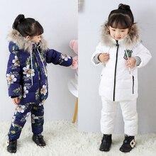 30 תואר חורף חליפות בנות בני Waterproof בגדי סטי ילדי שלג מעילים + מכנסיים ילדי ברווז למטה מעילים הלבשה עליונה