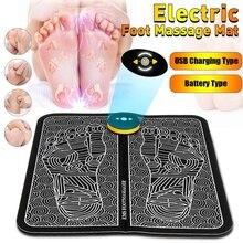 Electric Foot Massage Mat Acupuncture Massager Feet Relax Machine Beauty Foot Vi