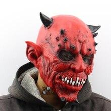 Horror Halloween Mask Latex Regional Nightfork Full  Party
