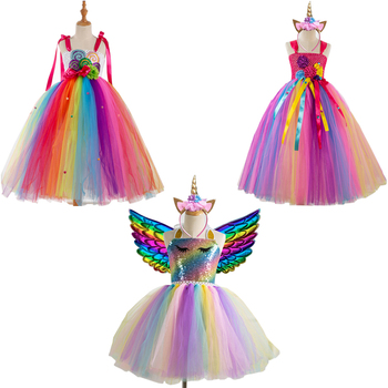 New Arrival Rainbow Unicorn Princess Dress Halloween Costume For Kids Carnival Candy Up